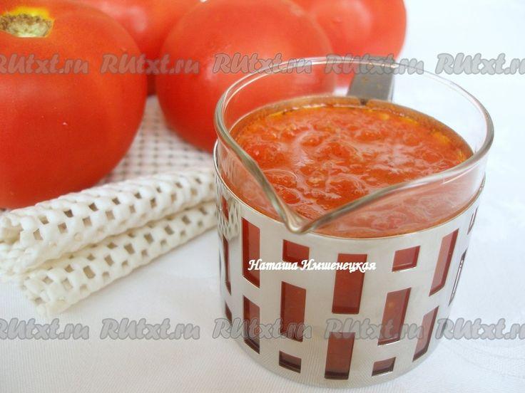 Как приготовить томатный соус в домашних условиях