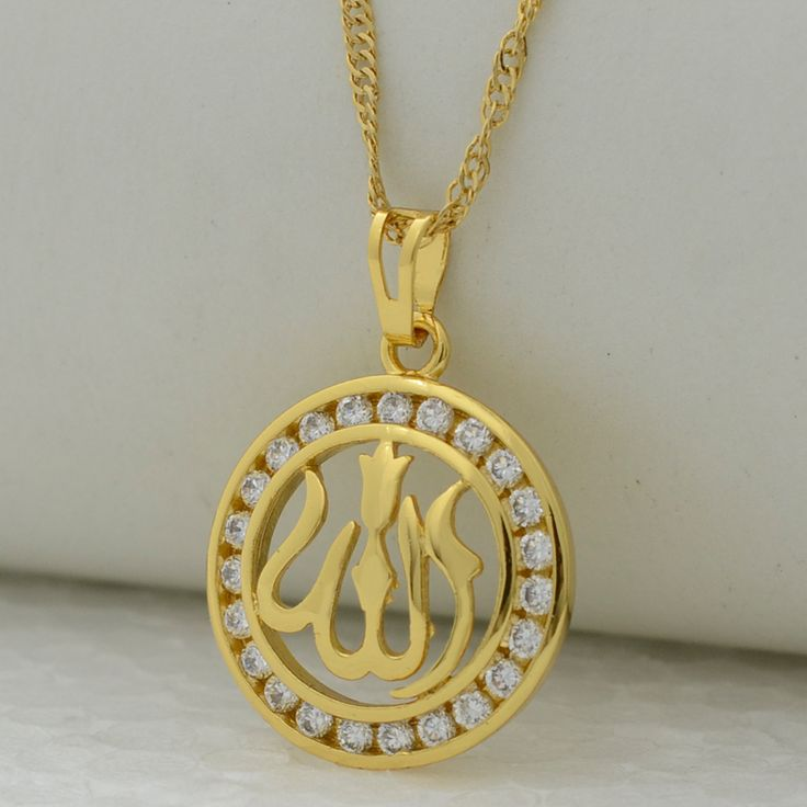 Find More Pendant Necklaces Information about High quality Cubic Zirconia & gold plated filled 22k allah pendant necklace chain islam arabic jewelry fashion women middle east,High Quality women long sleeve blouse,China women lubricant Suppliers, Cheap women long sleeve t shirt from Golden Mark Jewelry Factory on Aliexpress.com