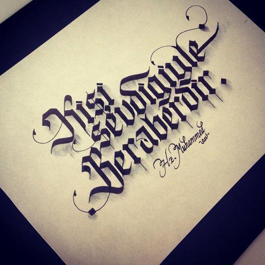 Elif Yasemin'in kaligrafi çalışması.