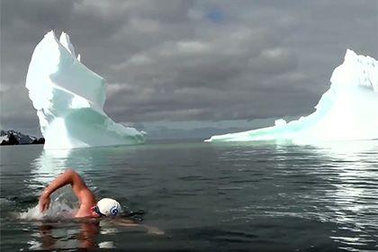Посол ООН проплыл километр в воде Антарктики http://mnogomerie.ru/2016/12/19/posol-oon-proplyl-kilometr-v-vode-antarktiki/  Британский пловец-экстримал Льюис Пью (Lewis Pugh) совершил длительный заплыв в море Беллинсгаузена. Также в разговоре с «Лентой.ру» он объявил о начале проекта по защите океанов «Антарктика 2020». Пью преодолел дистанцию в один километр в ледяной воде около острова Полумесяца. Таким образом он пытается привлечь внимание к проблеме сохранения океанов и призывает…