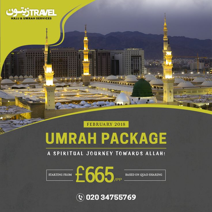 Reignite the inner love with your Creator (Allah SWT) & seek forgiveness by performing Umrah in this February with Zaitoon Travel. Book your Umrah package at cheapest prices for you & your family to go for a spiritual Journey towards Allah SWT.     Call us now at 020 34755769 & talk to one of ours Umrah travel expert Now.      #FebruaryUmrah #Blessed #Islamic #Makkah #BaitUlHaram #Umrah #Madinah #MasjidalNabawi #Umrahpackage2018 #Faith #UmrahPackage #ZaitoonTravel
