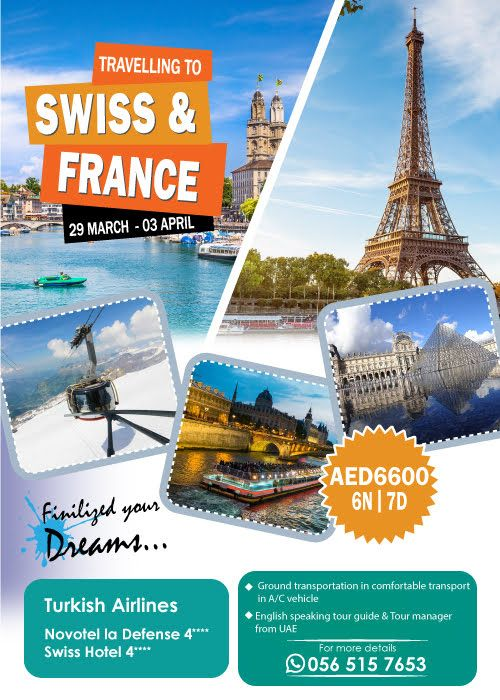 Swiss & France Tour Package is such a Wonderful Treat for Your Eyes as you Get Plenty of Opportunities to be Immersed in the Snow-Clad Splendor and Greenery of Nature.  Call / WhatsApp: +971 56 515 7653  #France #Switzerland #OceanAirTravels #TourFromDubai #UAE #SpringHolidays #GroupTourFromDubai