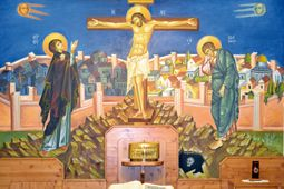 Nikolaos A. Houtos, «Il Re della gloria» (2014) wall painting 3.70 X 2.20 m. chiesa di San Saturnino, piazza Verbano, Roma