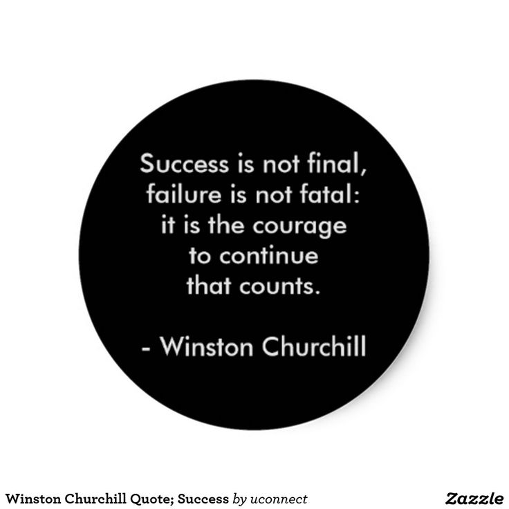 Winston Churchill Quotes Beginning Of The End: 17 Best Churchill Quotes On Pinterest