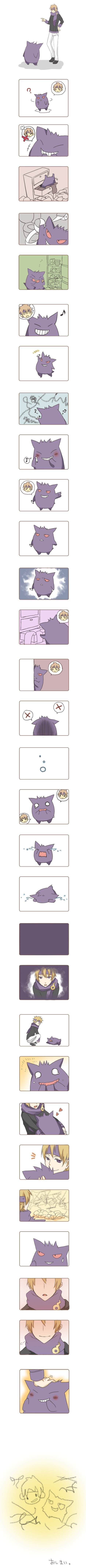 The story of a Gengar and his Pokémon Trainer.