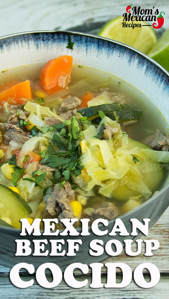 Cocido Recipe, also known as Mexican Beef Soup, is a colorful and hearty beef and vegetable soup.The Cocido Soup is a common dish in all parts of Mexico and in every season.