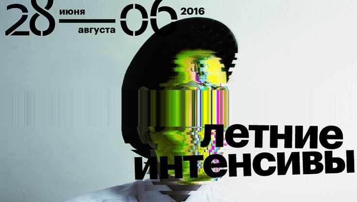 Картинки по запросу высшая школа стилистики логотип