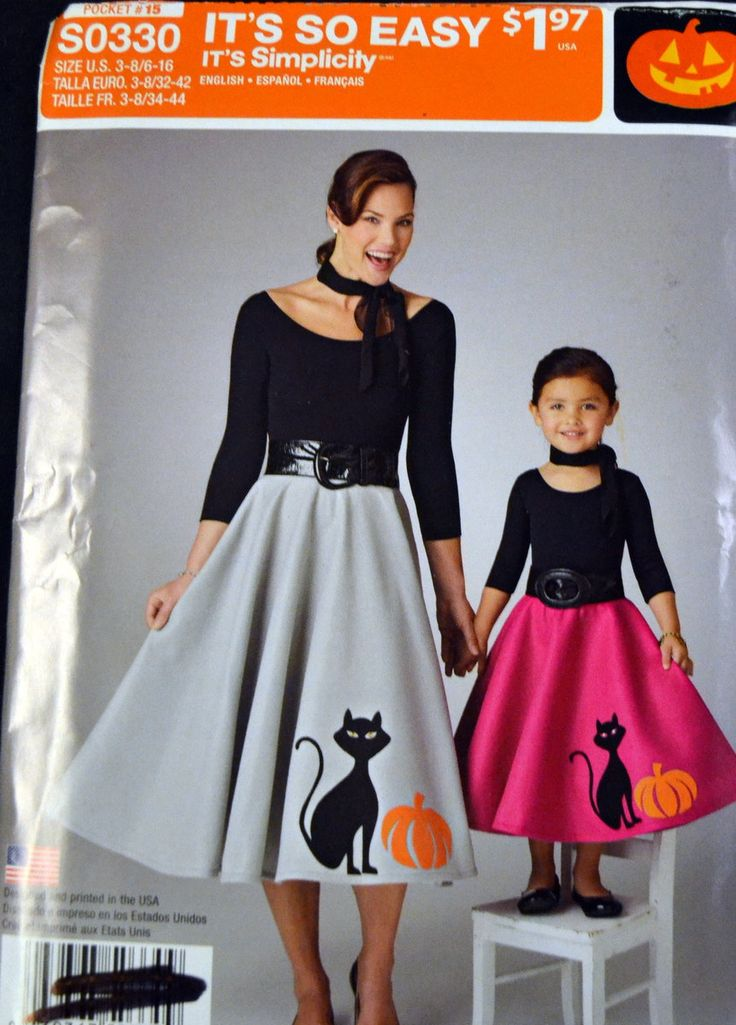 Costume Sewing Pattern Simplicity 0330 Misses And Girls Poodle Skirts