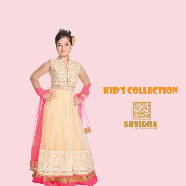 beige colour chaniya choli for girls suvidhafashion kidscollection girls - Colour Kid