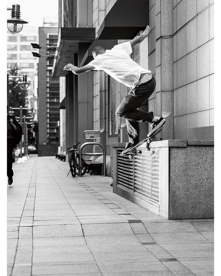 Free Skateboard Magazine