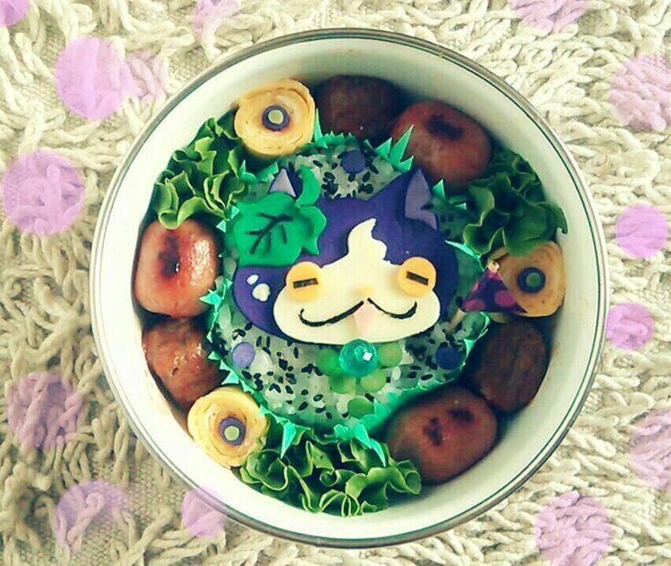 妖怪ウォッチのキャラ弁当 ブドウにゃん♡ Japanese Kyara Bento lunchi idea