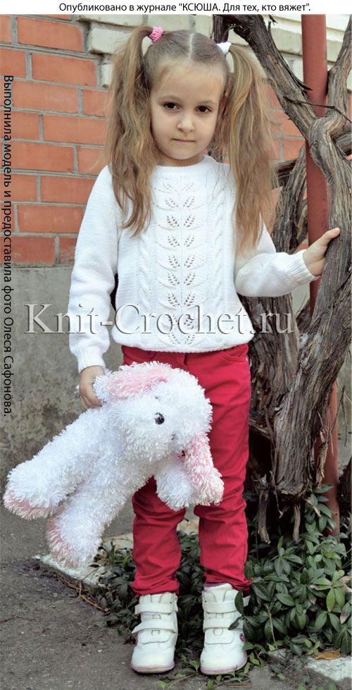 Пуловер для девочки на спицах на рост 110-116 см.