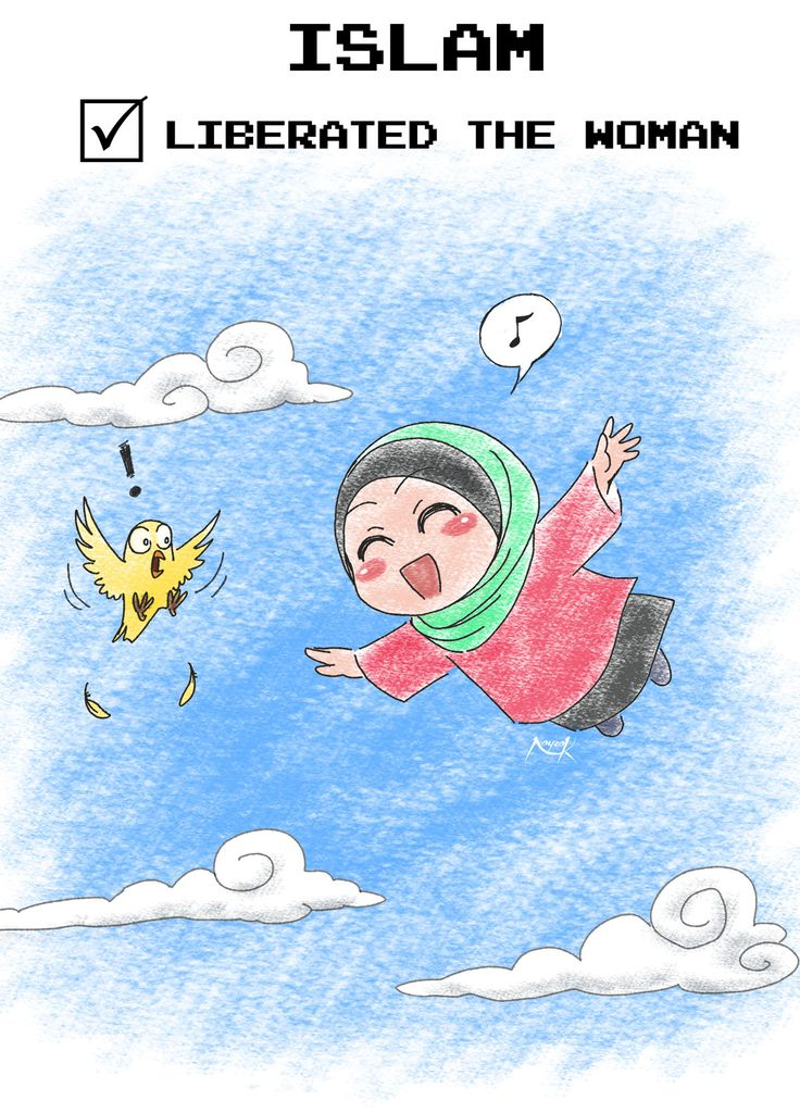 Islam Liberated the Woman (Poster With Happy Chibi Muslimah Drawing)