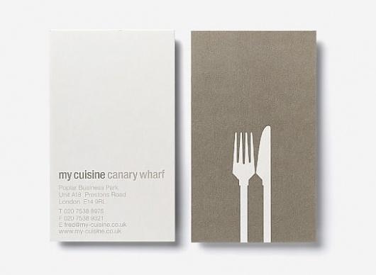my cuisine canary wharf / radford