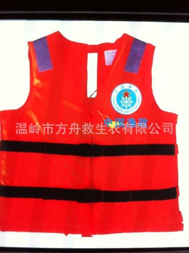 Дешевое Морской работает спасательный жилет / наводнения / спасательный жилет оптовая продажа морской выживание костюм жилет работа, Купить Качество Сейфы непосредственно из китайских фирмах-поставщиках: