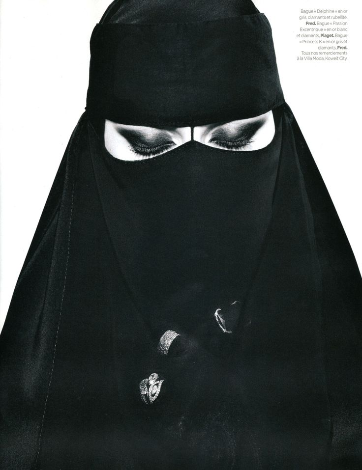 Niqab Eyes | Published November 23, 2011 at 1200 × 1561 in It MUST be a conspiracy ...