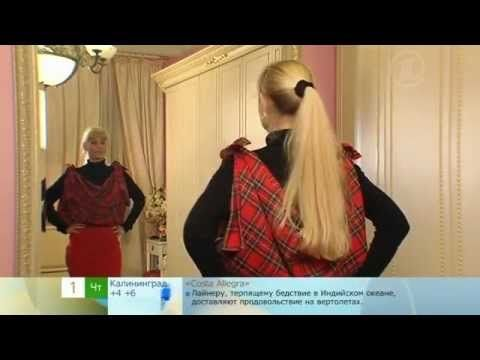 123 - Ольга Никишичева. Юбка-трансформер - YouTube