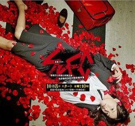 Keizoku 2 : Spec - a Jdrama! Add it to your dramalist at: http://mydramalist.com/japanese-drama/280/keizoku-2-spec
