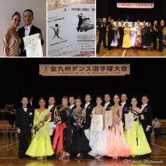 2017年3月19日日は福岡県朝倉市のサンライズ杷木にて全九州ダンス選手権大会が開催されました  今回はプロのみの競技会  コスモスダンスアカデミーからは土持組がボールルーム選手権に出場しました  朝一番からの競技だったのですがコスモスからの皆様にも応援に駆けつけて頂き決勝5位に入賞させて頂きました!!  ご声援ありがとうございました  競技会終了後は初の試みとなる後夜祭  プロの先生方と生徒様が組んで踊るプロアマダンスフェスティバル  一組だけで踊るプレミアムデモンストレーション  みんなで楽しく踊るダンスタイム  そして競技会優勝カップルによるオナーダンス  盛りだくさんであっという間の一日でした  ご協力下さいました皆様  ご参加下さいました皆様  本当にありがとうございました  コスモスダンスアカデミー 福岡市東区香椎駅前2-11-9谷口ビルF 092-681-9375 http://ift.tt/1TMyUoT   #福岡 #福岡市 #香椎 #社交ダンス #ダンススタジオ #コスモスダンスアカデミー #生徒募集 #見学自由 #冷やかし歓迎 #無料体験できます…