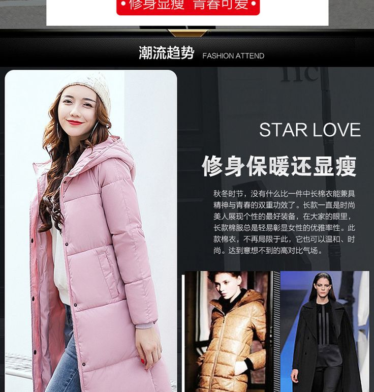 Ежедневные скидки зимняя куртка куртка куртка женский длинный абзац корейский свободный большой размер вниз мягкие мягкие теплые женщины - Taobao