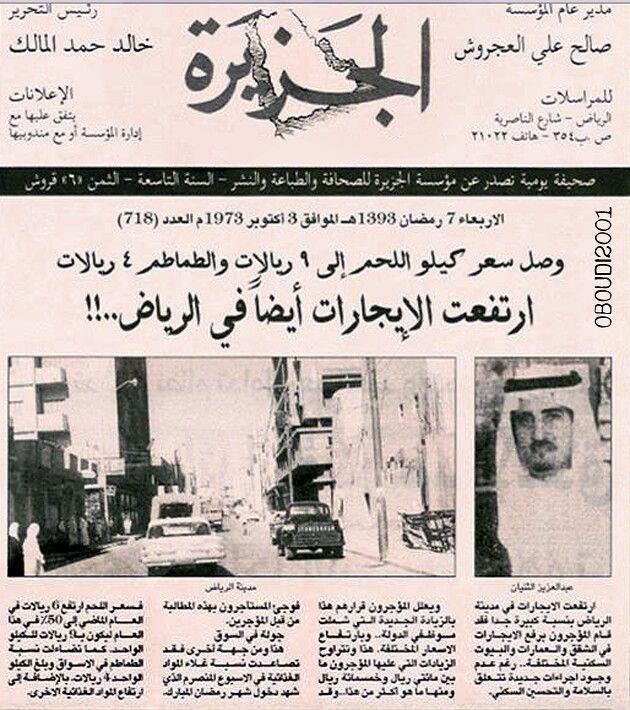 Pin By Isam Alshiekh On Saudia Dreses E 9