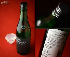 笑四季酒造(滋賀) Sensation3 特別純米黒ラベル生原酒 1800ml 2200円