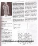 Мобильный LiveInternet Вязание крючком - Пальто с расклешенной юбкой крючком   koko_shik - Дневник koko_shik  
