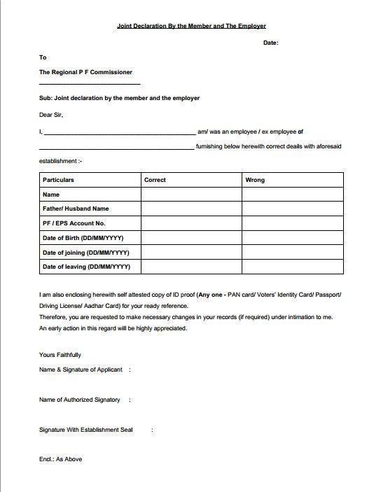 name affidavit form – Name Affidavit Form