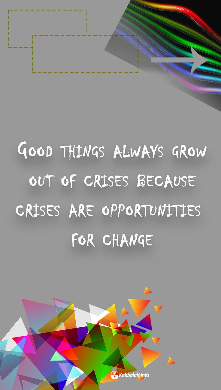 Good things always grow out of crises because crises are opportunities for change #quoteskabbalahinfo | Get started with Live Kabbalah course => http://www.kabbalah.info/bb/kr/?utm_source=pinterest&utm_medium=link&utm_campaign=krgeneral |   #KabbalahRevealed #TuesdayMotivation #QuoteoftheDay #kabbalah  #quote