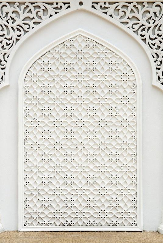 Islamic design cast in concrete on a building in Terengganu, Malaysia.