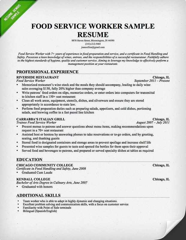 Food Service Resume - http\/\/wwwresumecareerinfo\/food-service - restaurant server resume