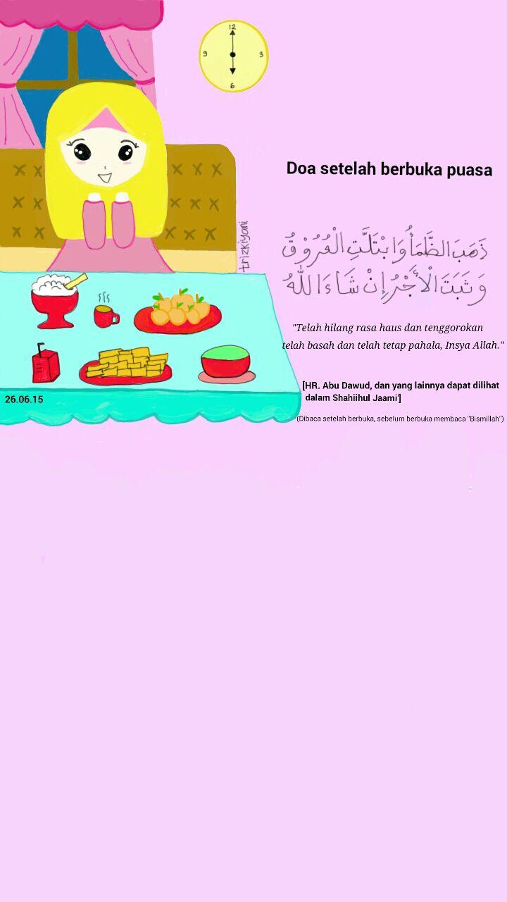 Doa Buka Puasa Syawal : puasa, syawal, Puasa, Membaca