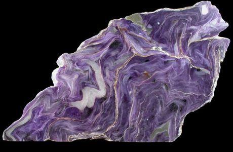 Svět minerálů - Minerály, drahé kameny, nerosty i polodrahokamy. | Charoit – kámen proměny
