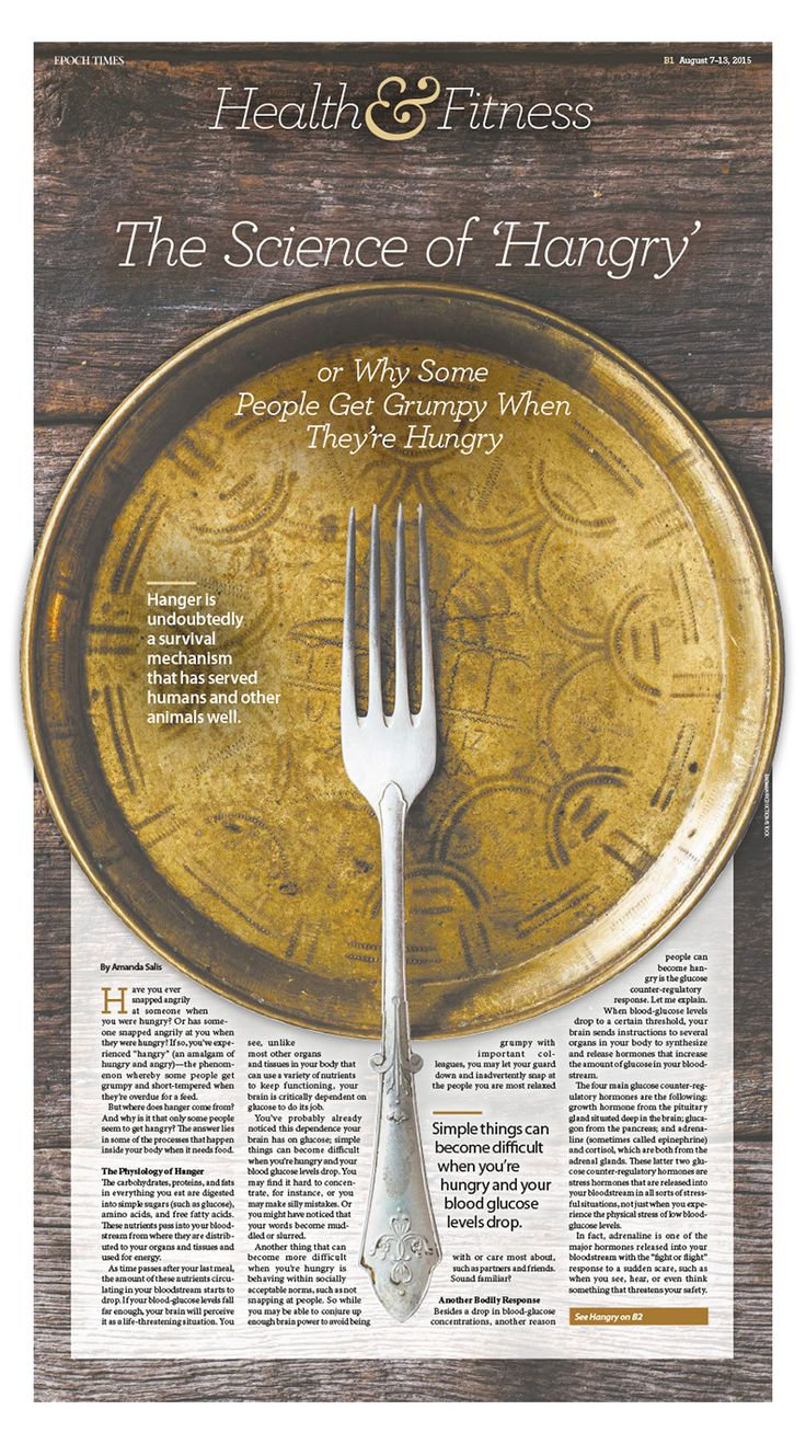 Why Some People Get Grumpy When They're Hungry|Epoch Times #newspaper #editorialdesign