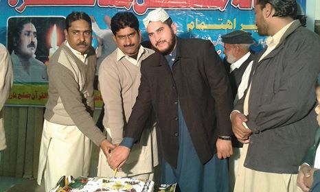 ANNIVERSARY OF AMEER E ADAB SOCIETY PAKISTAN