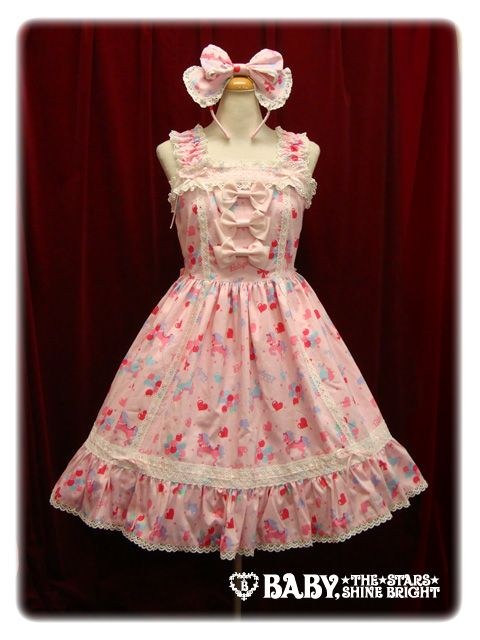 Baby, the Stars Shine Bright: Dreamy Pony JSK lucky pack in pink