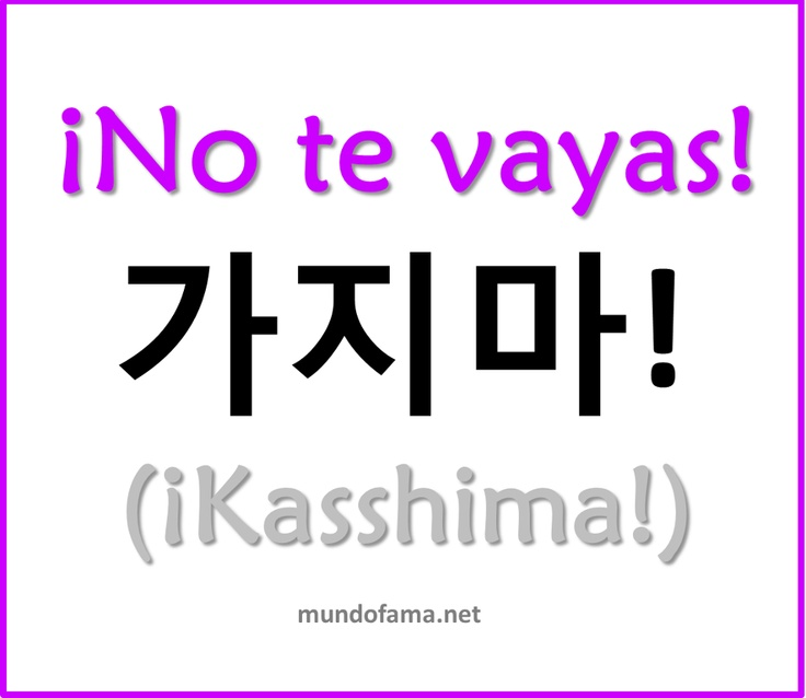 Learn Korean | No te vayas: Don't go