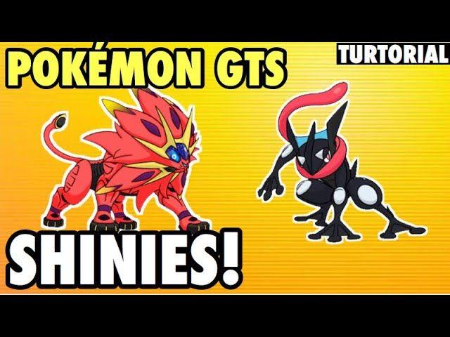 f6a4c6582412948ff15383b68487ef7c - How To Get Any Pokemon You Want In Pokemon Sun