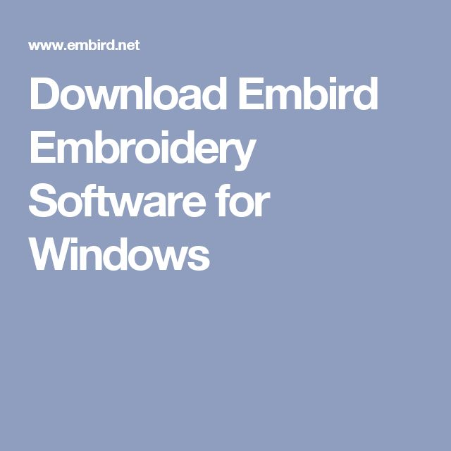 how to use embird software