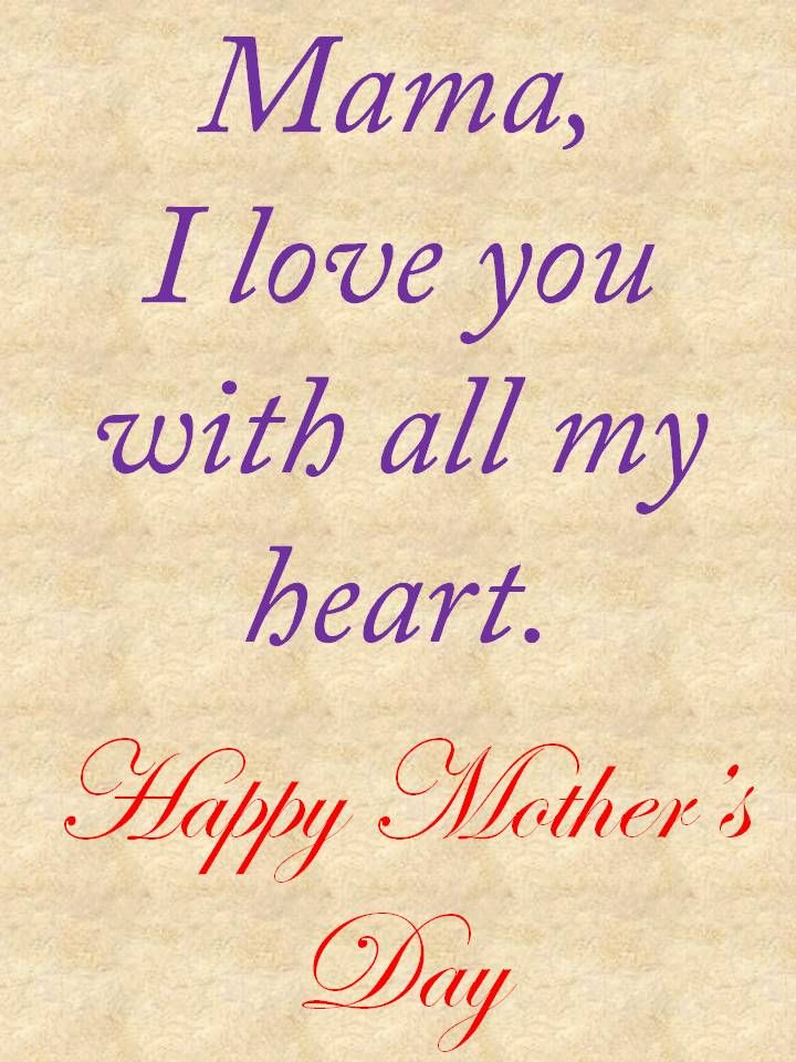 I Love You Nanay Quotes : Happy Mothers Day! @Hanna Andersson Andersson Andersson and # ...