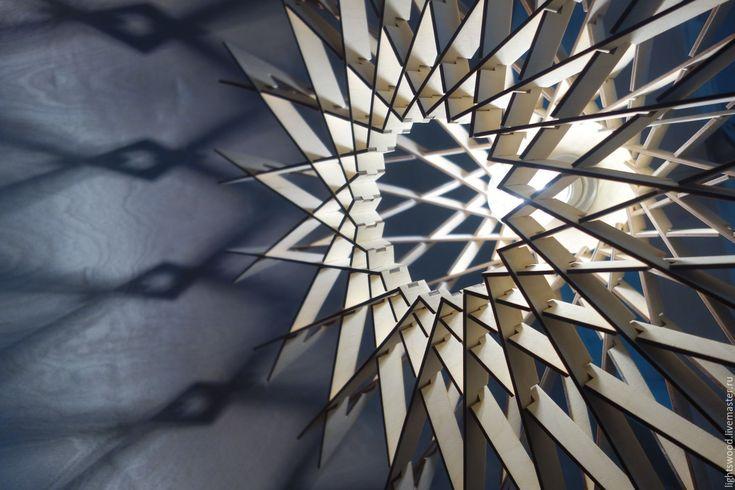 Купить ИМПУЛЬС, светильник из фанеры - бежевый, звезда, сетка, решетка, ячейки, переплет, светильник из фанеры