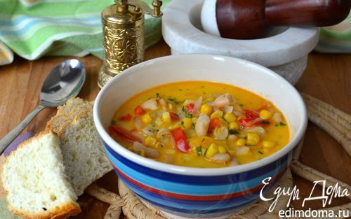 Суккоташ - кукурузно-фасолевая похлебка | Кулинарные рецепты от «Едим дома!»