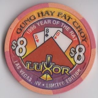 This is a rare, limited edition eight dollar chip from Chinese New Year at the Luxor in Las Vegas.      You can get A FREE 8 DOLLAR CHIP from 888 poker, no deposit needed, no credit card required.  For details click the chip picture until you reach my blog.