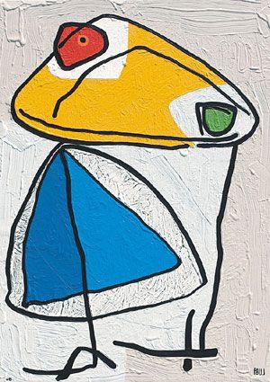 Paul du Toit: Elongated outlines - Rose Korber Art