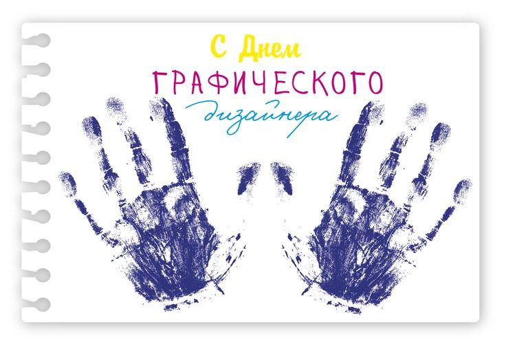 открытка 10х15