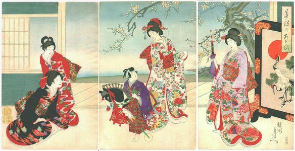 1890's - Chikanobu, Toyohara - Playing with a Spring Pony — 春駒のあそび - Japanese Art Open Database