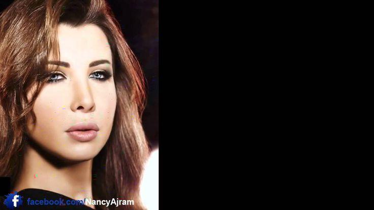 "Nancy Ajram ""Toi qui m'es si cher"" (Ya Ghali Aalaya) - sous-titres français"