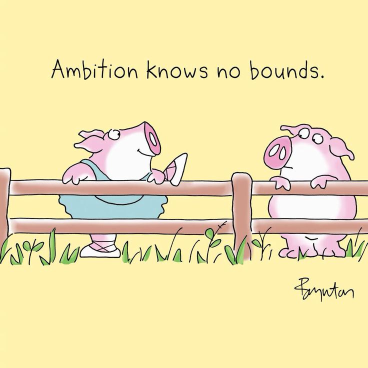 Sandra Boynton: Find your inner artist. Ambition knows no bounds.