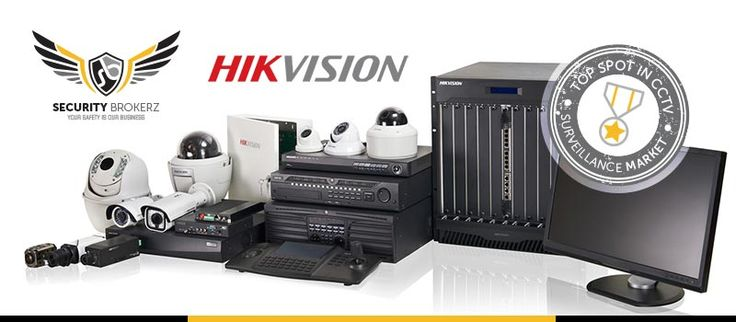 Hikvision Claims Top Position in World CCTV Video Surveillance Market