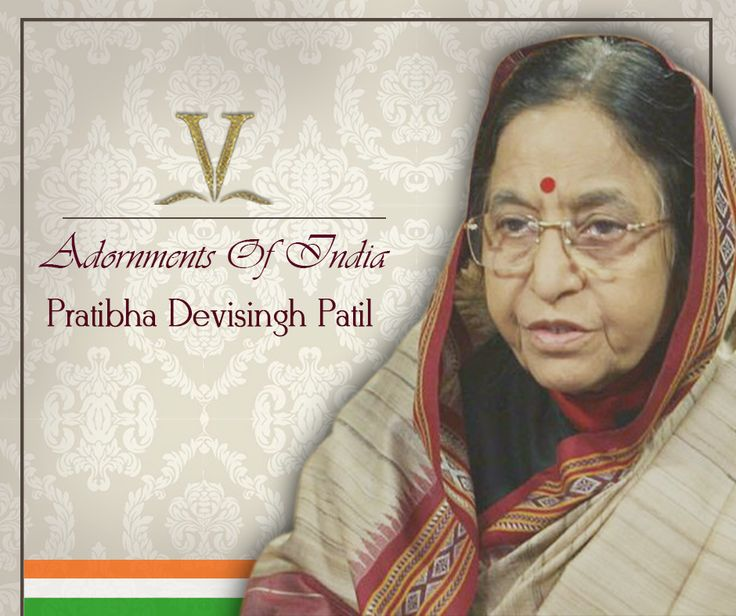 Varuna D Jani salutes Pratibha Patil, as she not only guided the nation, but also helped us to uplift the entire society.